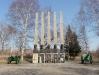 Паметник на капитаните в поделението в Сливница