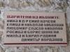 """Параклис """"Свети Георги"""", гр. Сливница"""